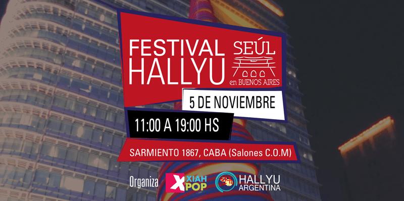Banner-Seul-en-Buenos-Aires-XiahPop-Festival-Hallyu