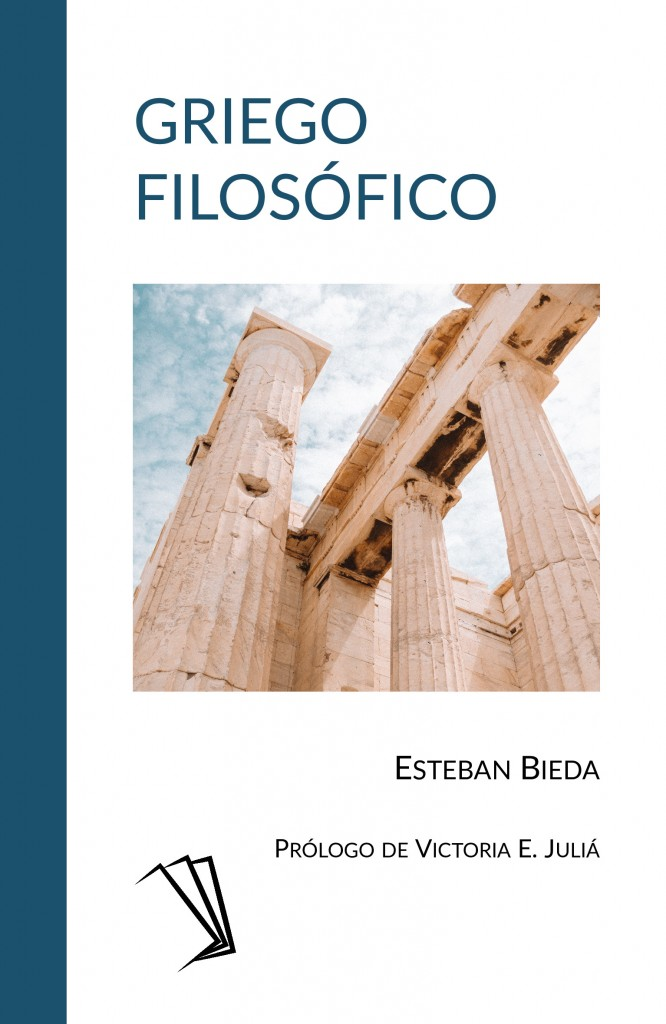 Griego Filosófico
